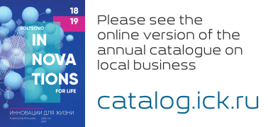 Please see the online version of the annual catalogue on local business http://catalog.ick.ru