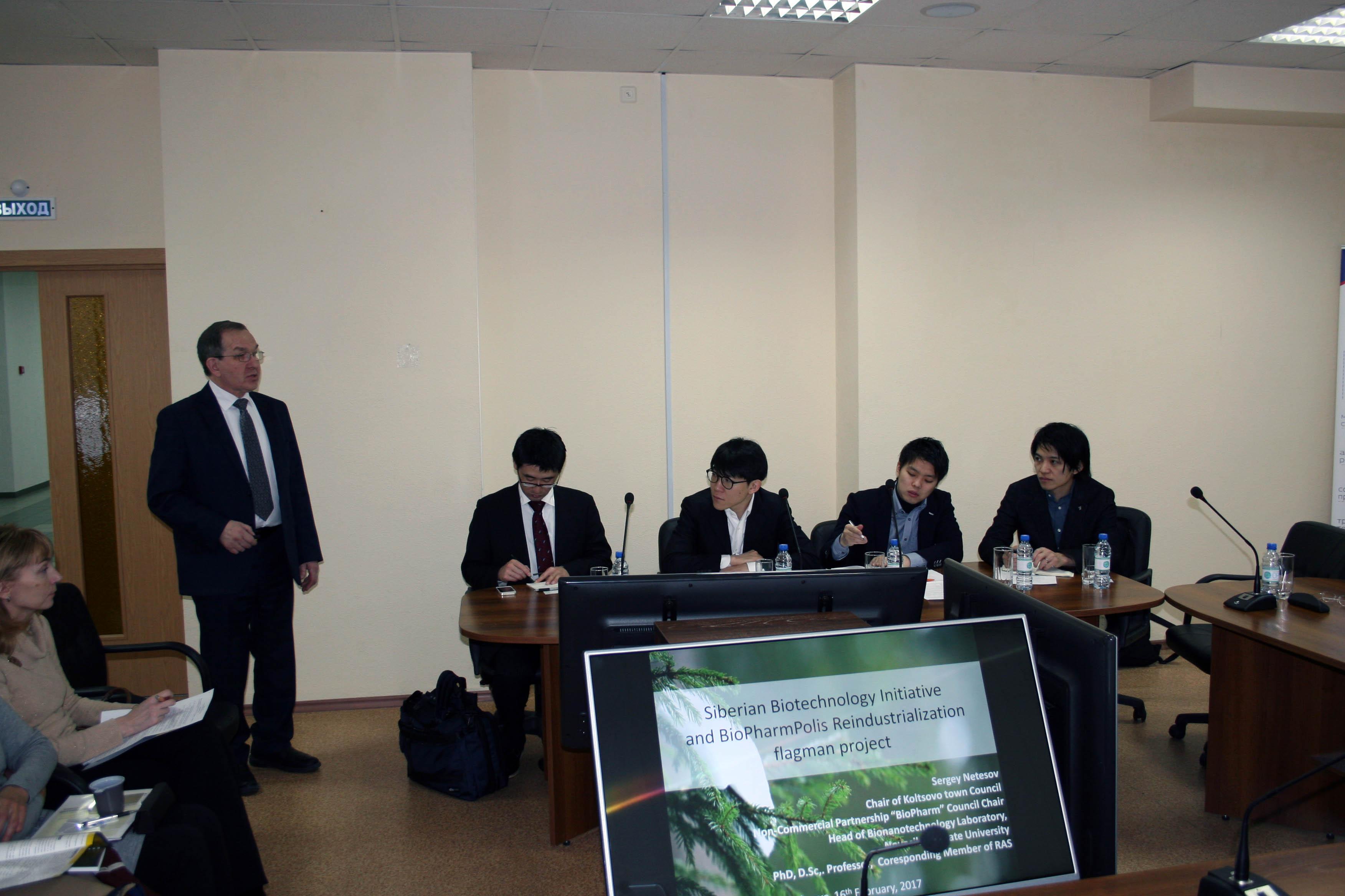 Презентация Сергея Нетёсова