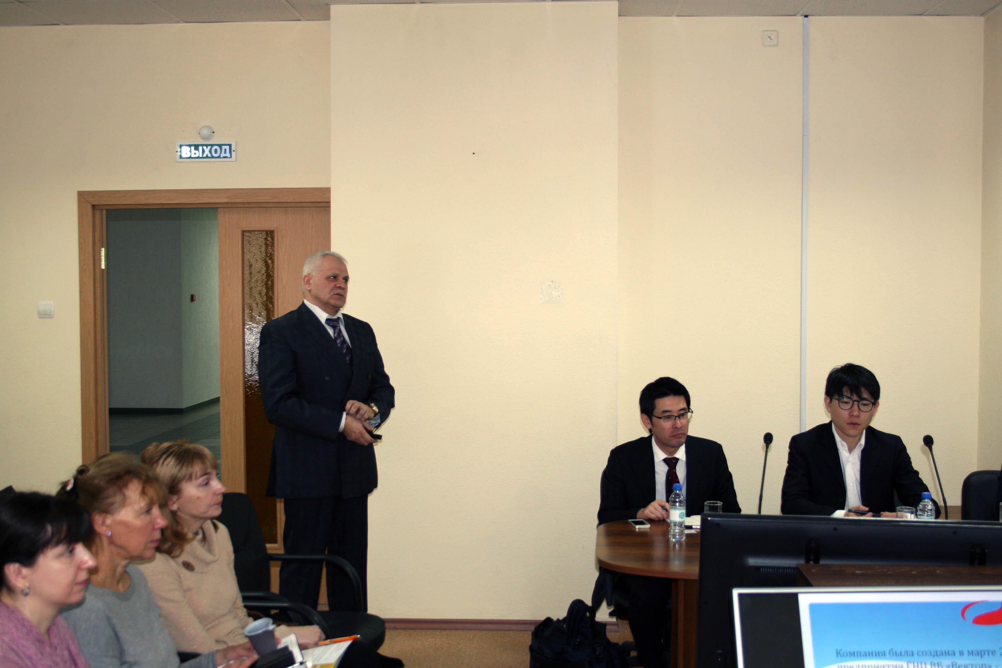 Презентация АО Вектор-БиАльгам