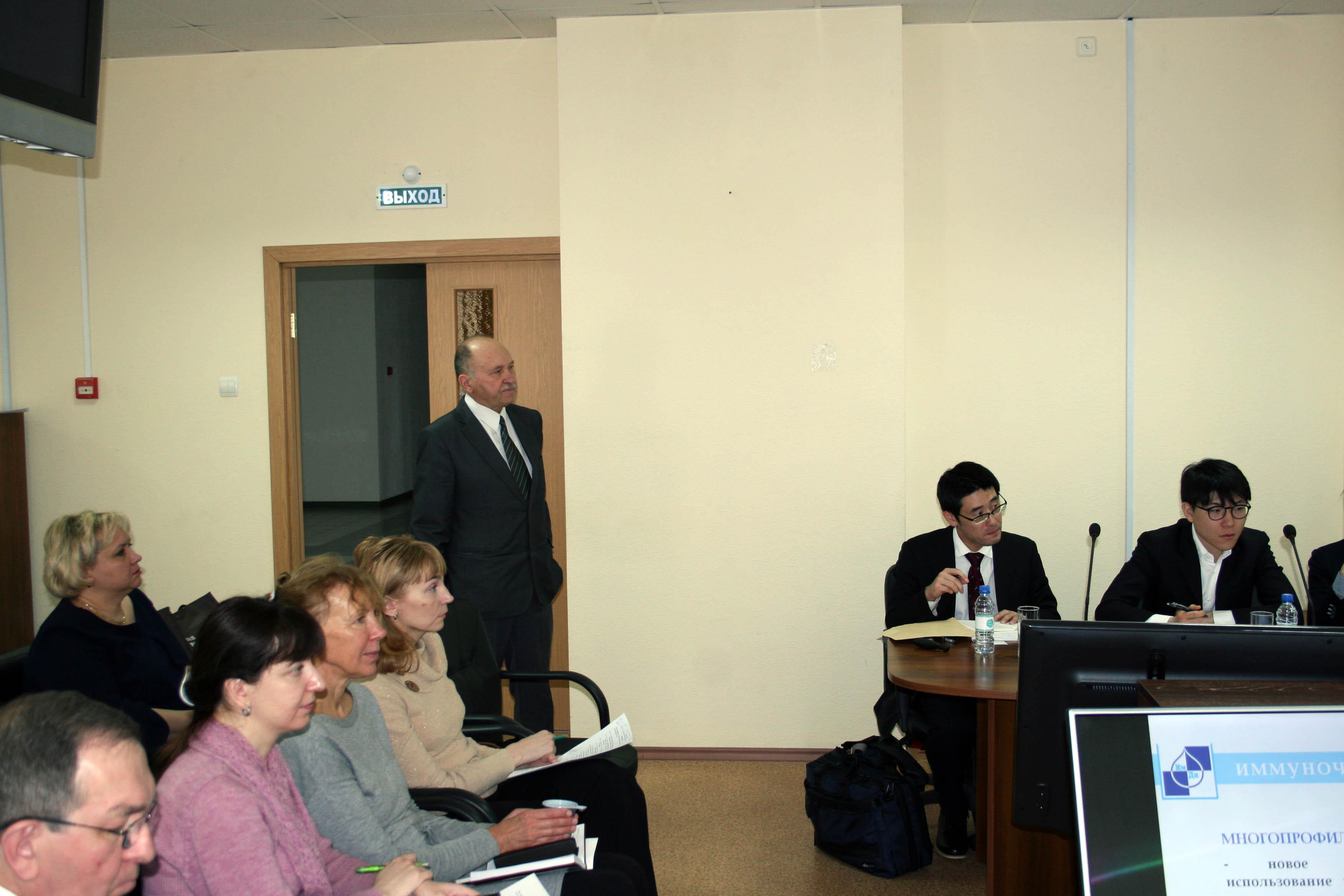 Презентация Имди