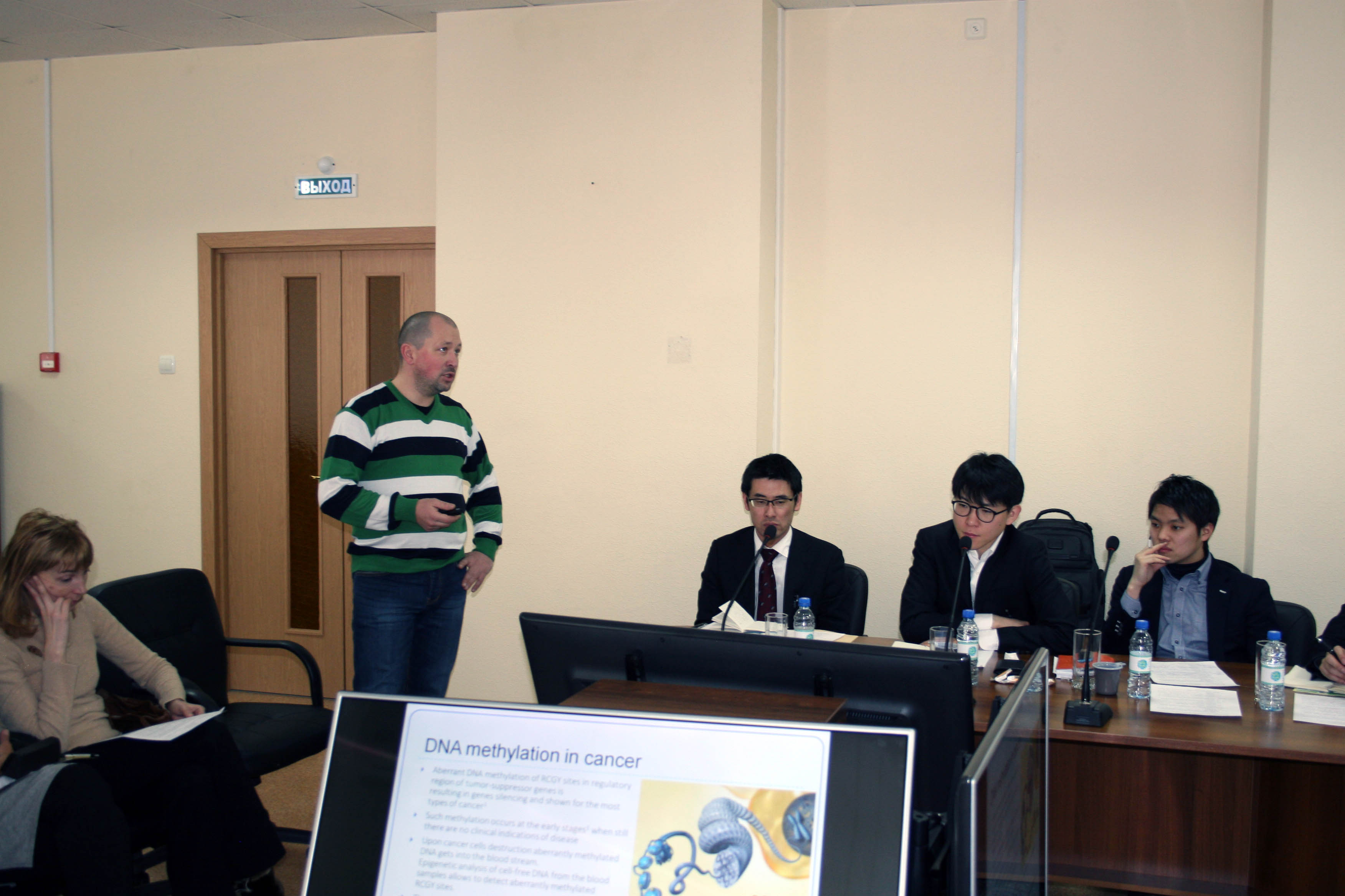 Презентация Epigene